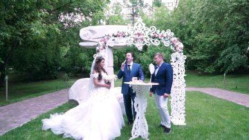 Дмитрий и Наталья Отчет