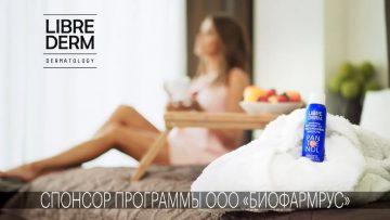Librederm Pantenol Рекламный ролик на ТВ